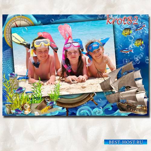 Морская фоторамка – Чудесный отдых