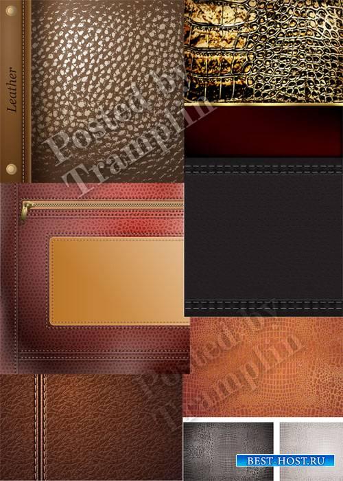 Кожаные фоны в векторе - Leather backgrounds in a vector