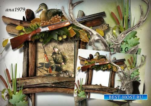 Рамка для фотошопа - Любитель охоты