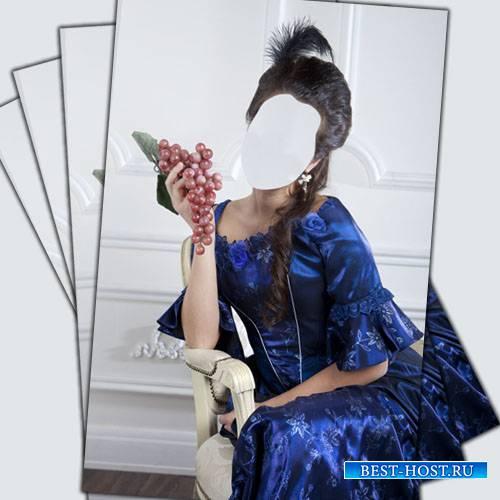 Шаблон женский - Дама с виноградом в синем платье