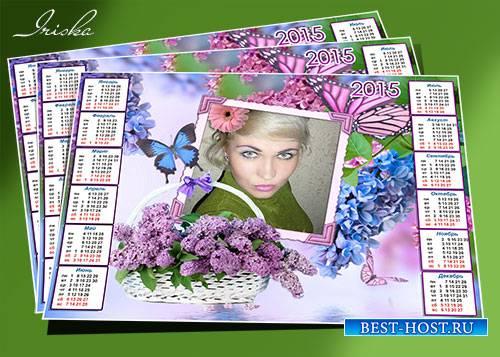 Календарь - рамка -В сиреневых тонах