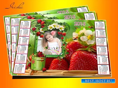 Яркий и сочный календарь-Клубничка