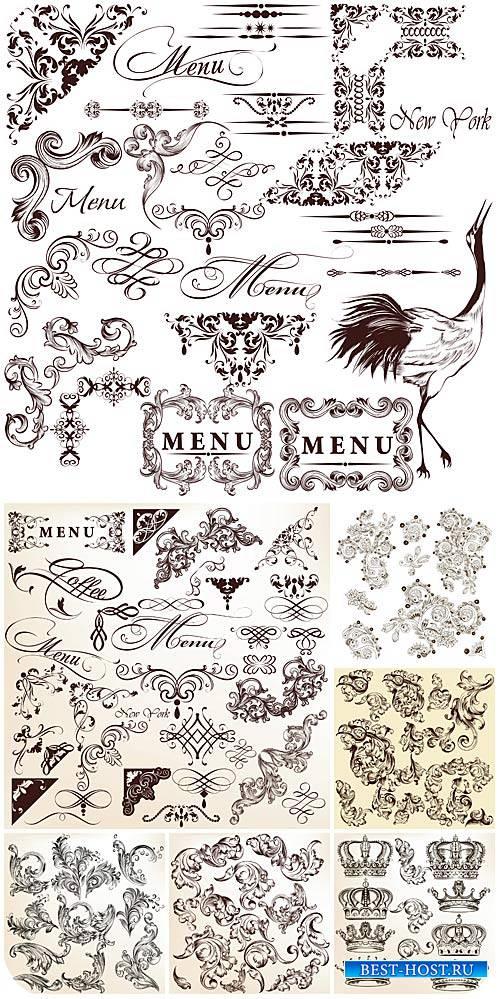 Дизайнерские элементы, декоративные завитки в векторе / Design elements, de ...