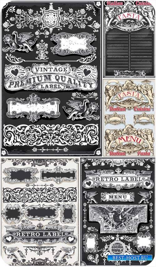 Винтажные этикетки в векторе, орнаменты / Vintage labels vector, ornaments