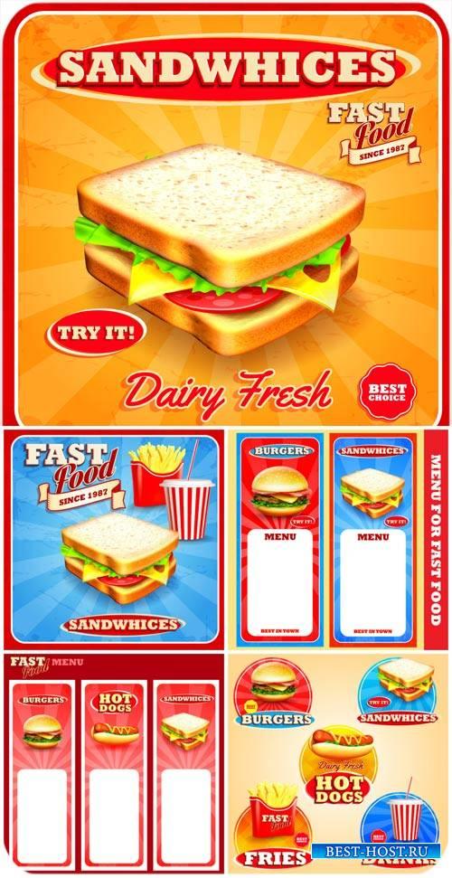 Продукты быстрого питания в векторе, сэндвич, бургер / Fast foods vector, s ...
