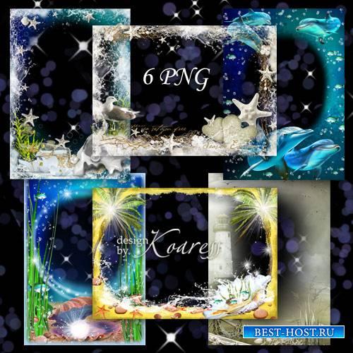 Набор png рамок - Плеск волны и шум прибоя