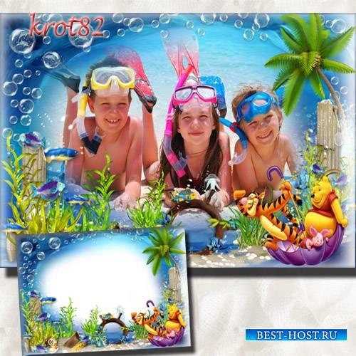 Детская морская рамка для фото с Винни Пухом и Пятачком