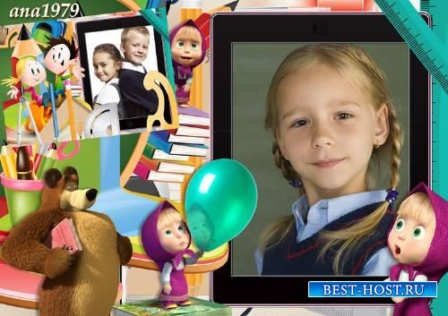 Рамка для фотошоп - В школе с Машей и Медведем