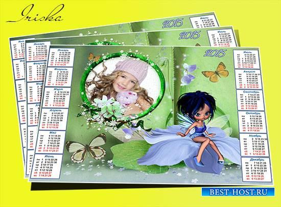 Волшебный календарь для девочек-ФЕЯ