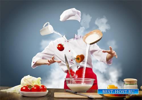Шаблон женский - Волшебство шеф-повара в приготовлении