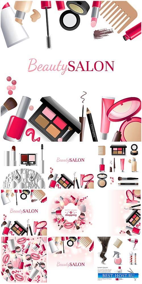 Косметика, салон красоты в векторе / Cosmetics, beauty salon vector
