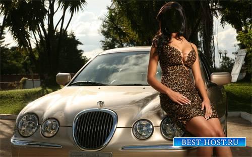 Шаблон для фотошопа - Брюнетка и ее спортивный Jaguar
