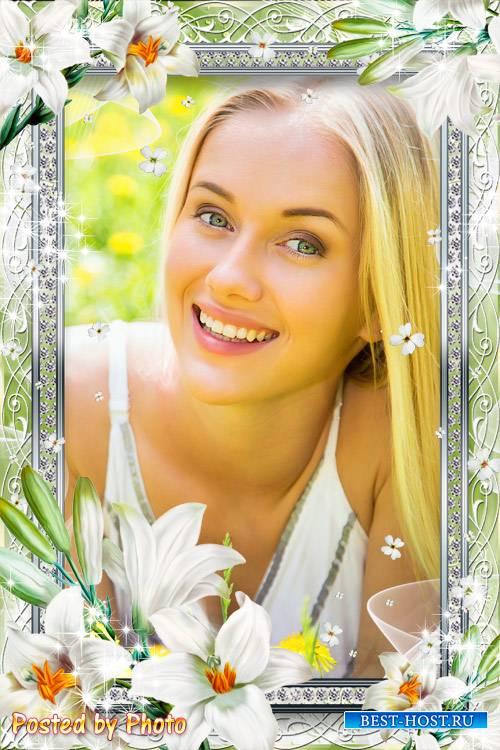 Рамка для фото - Цветок мой белоснежный, драгоценный