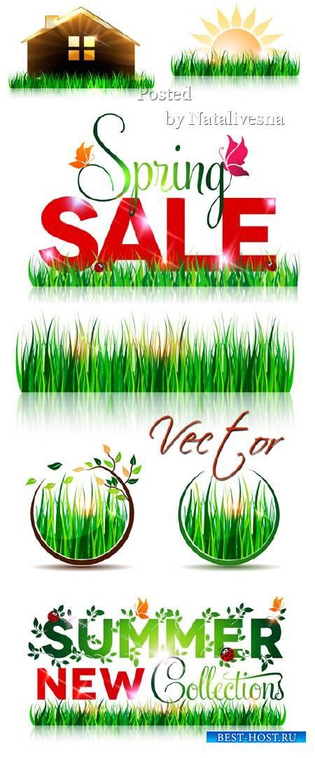 Зеленая летняя трава в  Векторе