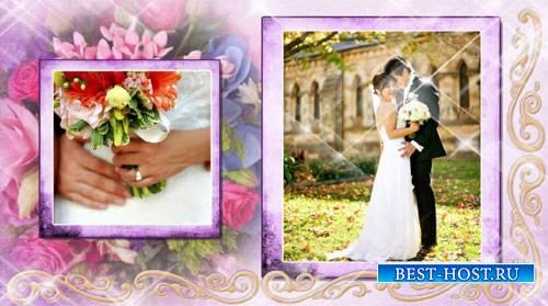 Свадебный проект для ProShow Producer - Фиолетовая свадьба