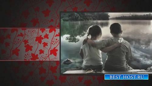 Детский проект для ProShow Producer - Ах,любовь