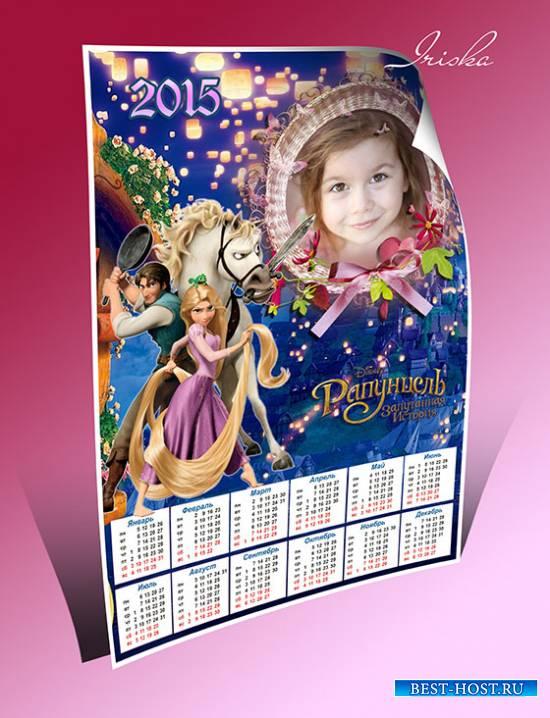 Календарь на 2015 год для принцесс