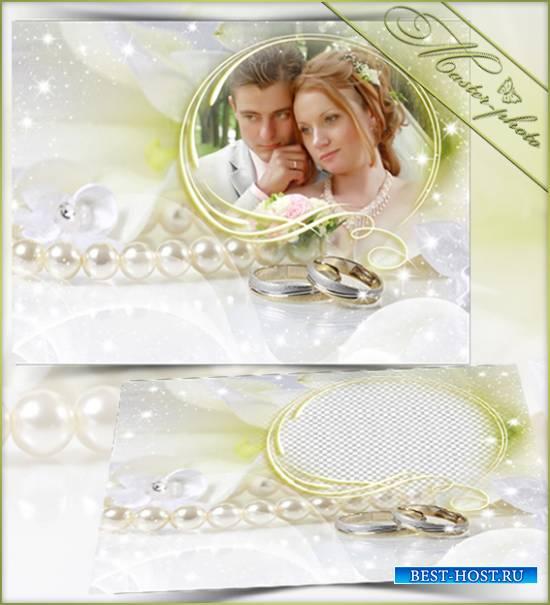 Свадебная рамка для фотошопа - Сказочные мгновенья