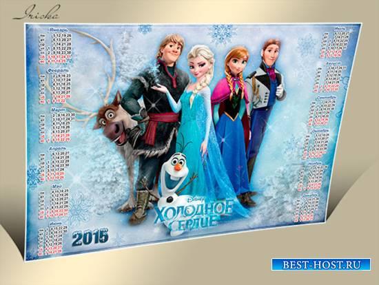 Сказочный календарь на 2015 год с героями мультфильма