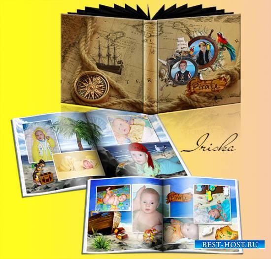 Детская фотокнига-Пираты