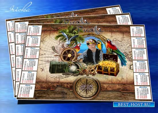 Пиратский календарь-рамка на 2015 год
