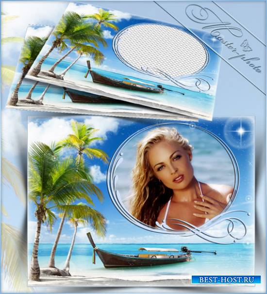Летняя рамка для фотошопа - Яркое солнце