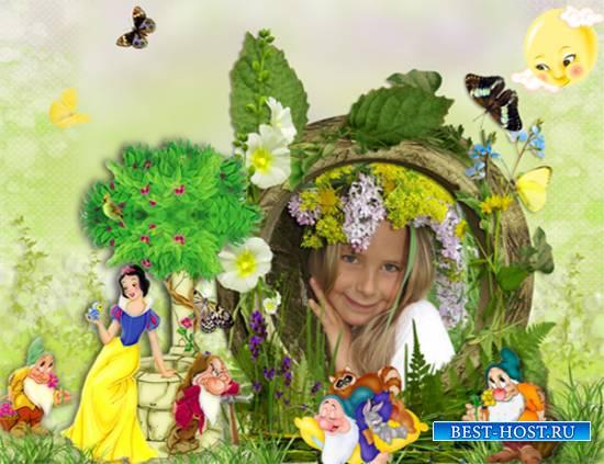 Рамка детская - В саду у Белоснежки