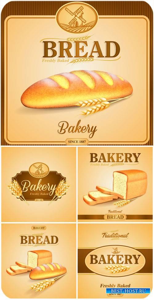 Хлеб, векторные фоны с хлебобулочными изделиями / Bread vector backgrounds  ...