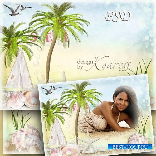 Фоторамка - Тропическое солнце, ласковое море
