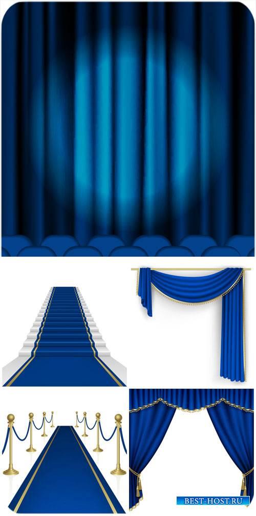 Занавес, шторы, ковровая дорожка в векторе / Curtain, carpet vector