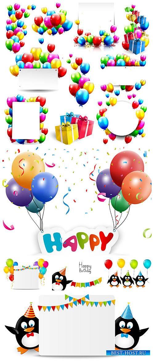 Воздушные шарики, день рождения в векторе / Balloons, birthday vector