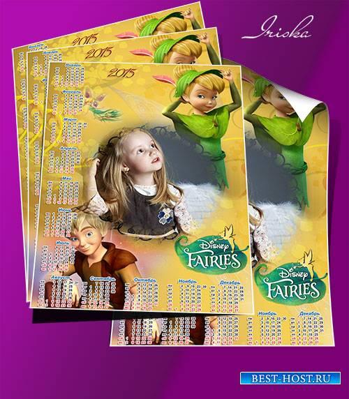 Календарь-рамка для девочек-Фея ДИНЬ