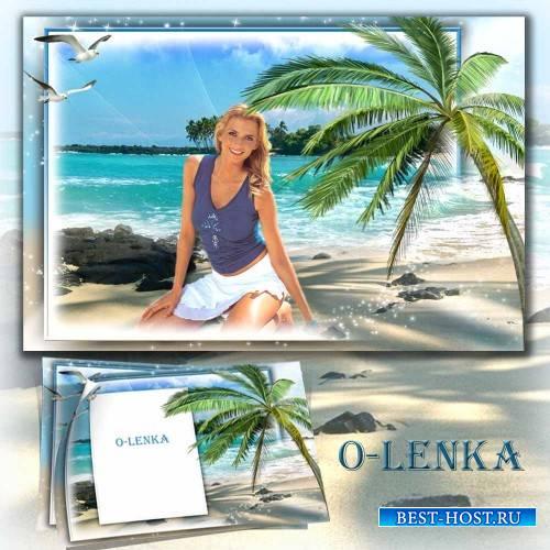 Фоторамка - Гладь морская в ярких бликах, тень от пальмы на песке