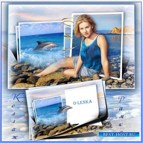Рамка для фотошопа - Море бездонное, нежно манящее