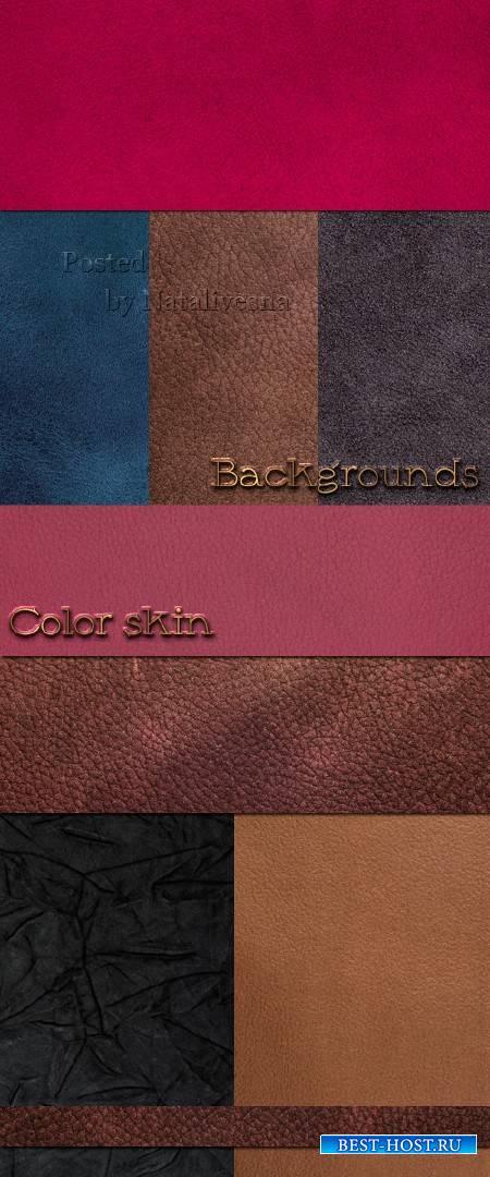 Фоны для дизайна – Цветная кожа