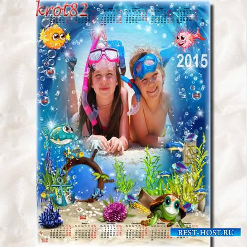 Морской календарь на 2015 год – Интересный подводный мир