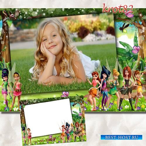 Детская фоторамка с феями – Тайна волшебного леса