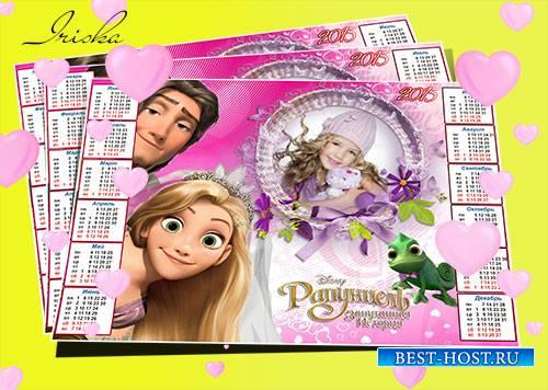 Календарь для девочек-РАПУНЦЕЛЬ.Скачать шаблон бесплатно
