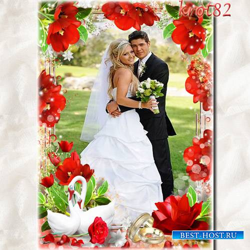Свадебная фоторамка с красными розами и маками – Любовь сберечь любой ценой