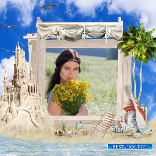 Рамка женская - Замок из песка
