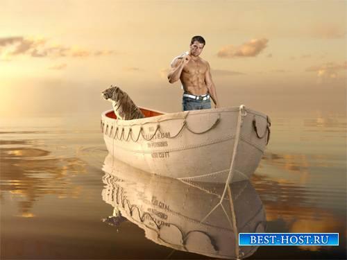 Плаванье вместе с тигром - Шаблон для фотошопа
