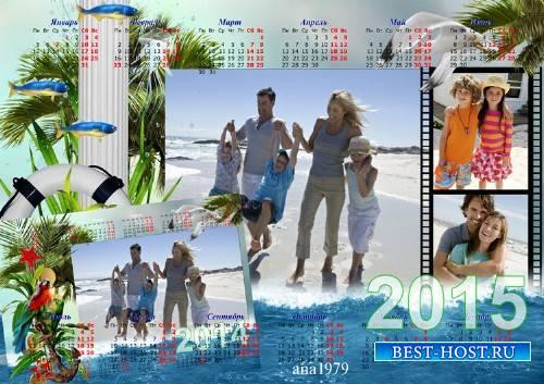 Календарь для фотошопа – Семейное счастье