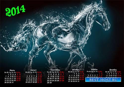 Красивый календарь - Лошадка из воды