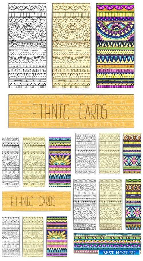 Этнические карточки в векторе / Ethnic cards vector