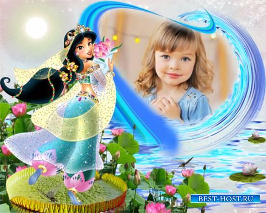 Рамка детская - Принцесса Жасмин с лотосом