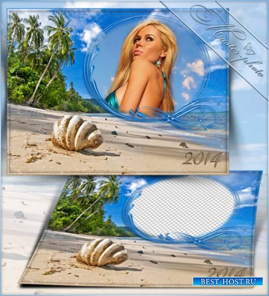 Морская рамка для photoshop - Теплый песок