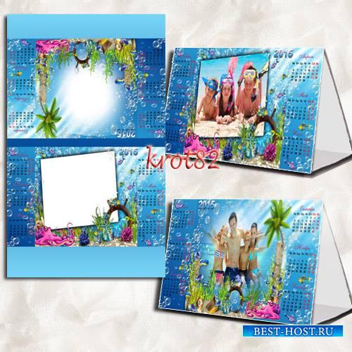 Настольный календарь на 2015 год – На море