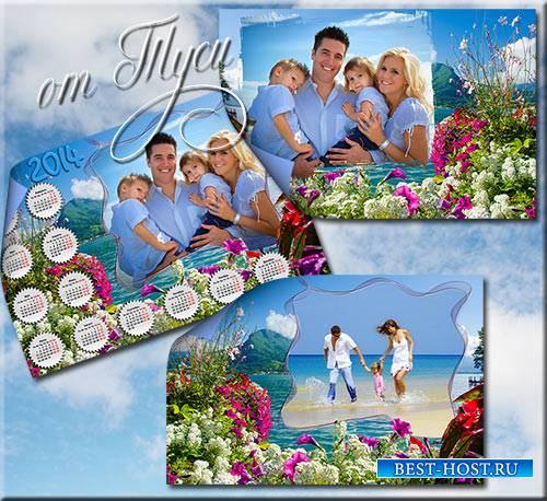 Летняя рамка и календарь - Летний отдых на море