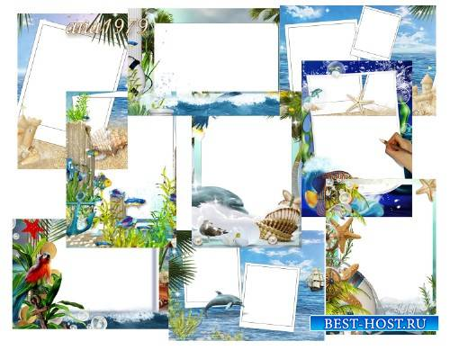 Набор рамок для фотошопа - Море, солнце и песок