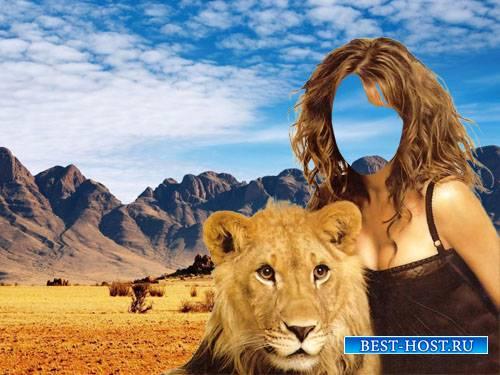 Шаблон для фотошопа - Девушка с красивым львом